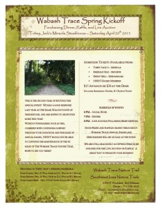 annual mtg 13 flyer